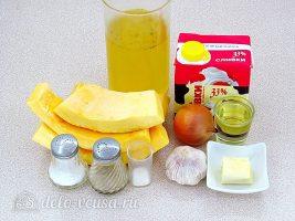 Тыквенный суп-пюре со сливками: Ингредиенты