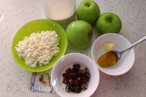 Запеченные яблоки с творогом в духовке: Ингредиенты