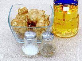 Жареный топинамбур: Ингредиенты