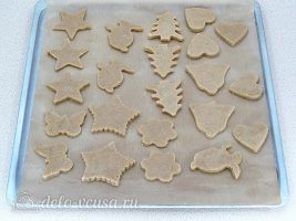 Имбирное печенье с глазурью: Выложить на противень