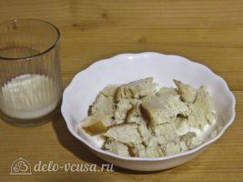 Котлеты из индейки на пару: Замочить булку в молоке