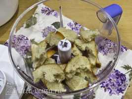 Куриные наггетсы в духовке: Разломать хлеб
