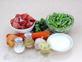 Тушеные куриные желудки со стручковой фасолью: Ингредиенты