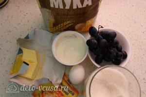Маффины с виноградом: Ингредиенты