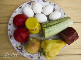 Омлет с колбасой и овощами: Ингредиенты