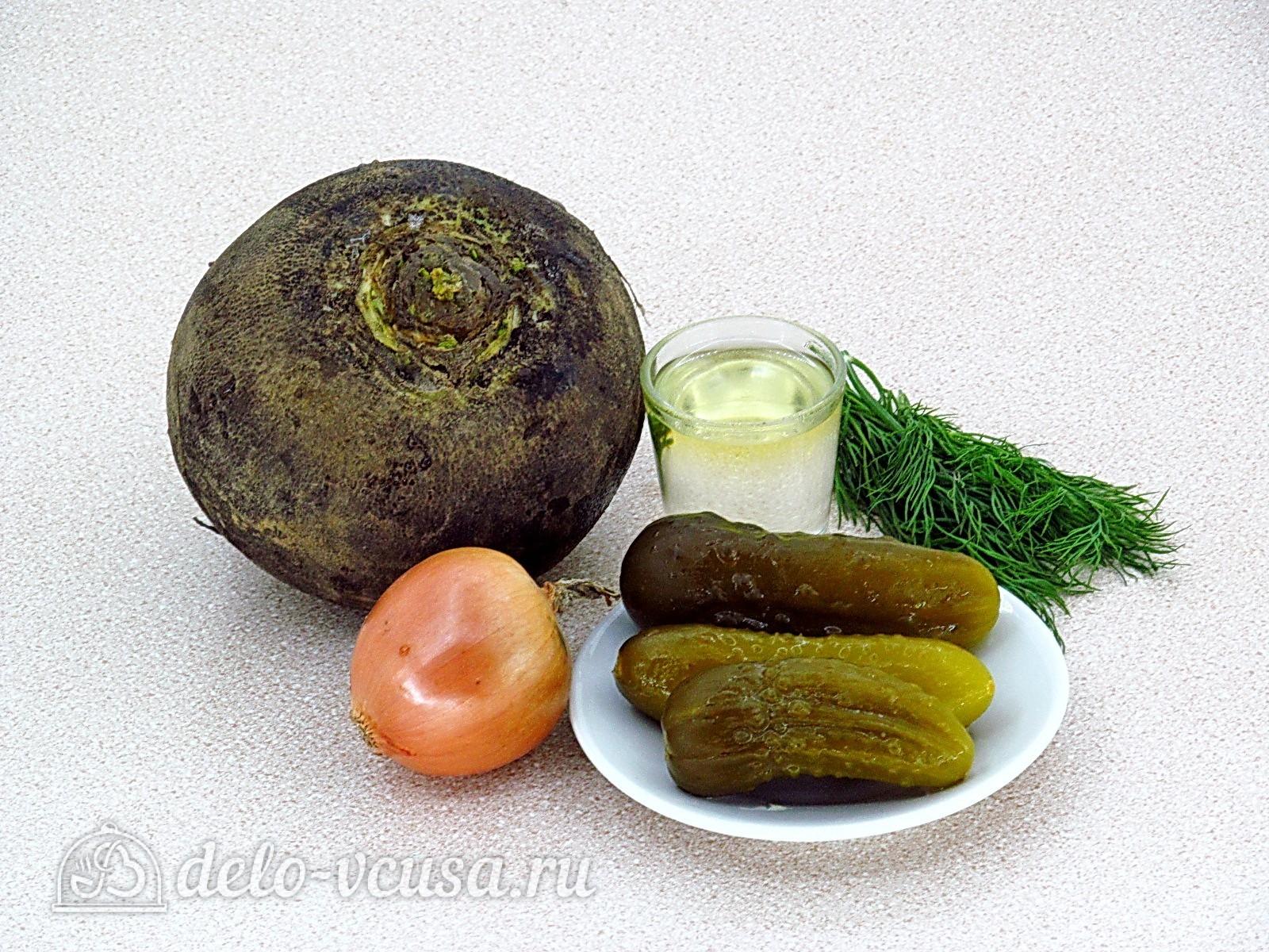Салат из редьки с солеными огурцами: Ингредиенты