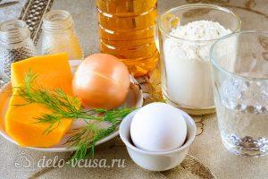 Несладкие вареники с тыквой: Ингредиенты