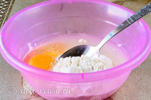 Несладкие вареники с тыквой: Добавить яйцо