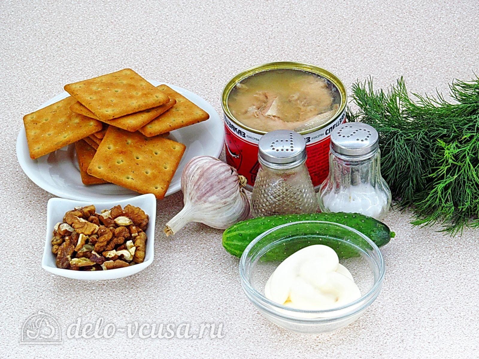 Закуска на крекерах из рыбных консервов: Ингредиенты