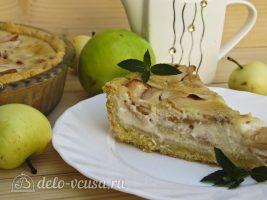 Яблочный пирог Марины Цветаевой готов