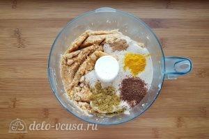 Хумус с тыквой: Добавить специи