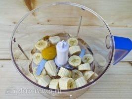 Кофейно-банановый ликер: Добавляем желтки и водку
