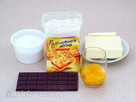Печенье с кусочками шоколада: Ингредиенты