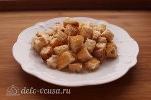 Салат Цезарь с креветками: Порезать гренки