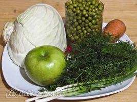 Салат Витаминка из капусты с яблоком: Ингредиенты
