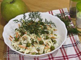 Салат Витаминка из капусты с яблоком готов