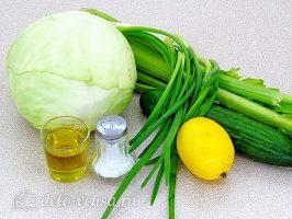 Салат из капусты с сельдереем и огурцом: Ингредиенты