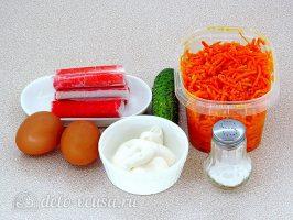Салат из крабовых палочек, огурца и моркови по-корейски: Ингредиенты