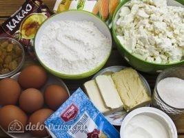 Сырник Королевский с изюмом: Ингредиенты