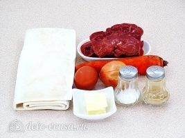 Слойки с печенью: Ингредиенты