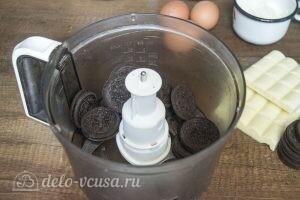 Шоколадный чизкейк с печеньем Орео: фото к шагу 1.