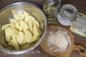 Картофель с пармезаном в духовке: Ингредиенты