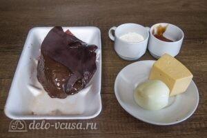 Печень под сыром в духовке: Ингредиенты