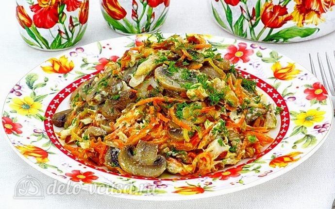 """Салат """"Королевский"""" с рыбой и грибами"""