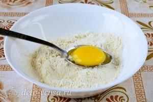 Вареники с творогом на воде: Добавить яйцо