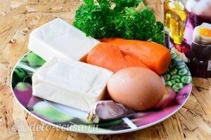 Закуска Мандарины: Ингредиенты