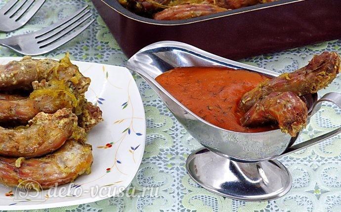 Куриные шейки в духовке и пикантный соус