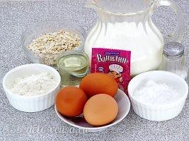 Оладьи из овсяных хлопьев на молоке: Ингредиенты