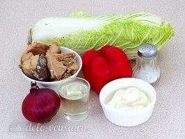 Салат из пекинской капусты с горбушей: Ингредиенты
