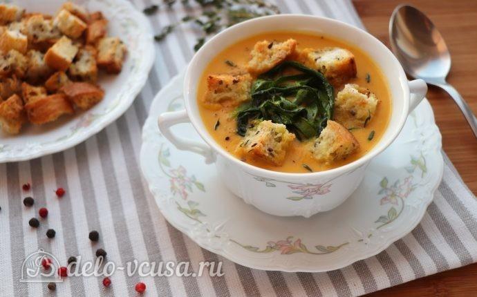 Суп-пюре из тыквы и цукини