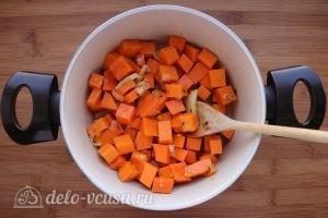 Суп пюре из тыквы и цукини: Добавить тыкву
