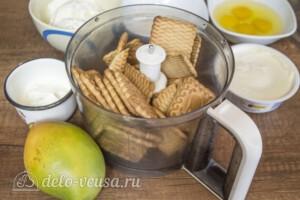 Тропический чизкейк с манго и меренгой: фото к шагу 1.