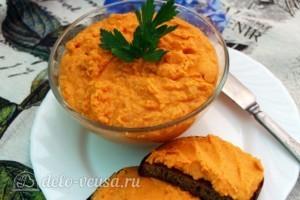 Хумус с печеным перцем: фото к шагу 10.
