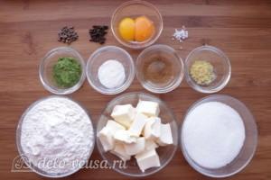 Печенье Зеленое яблоко: Ингредиенты