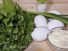 Салат из листьев салата и яйцом: Ингредиенты
