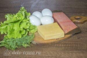 """Салат """"Нежность"""" с красной рыбой и сыром: Ингредиенты"""