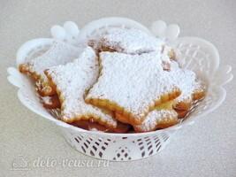 Апельсиновое песочное печенье: фото к шагу 7.