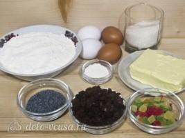 Кекс Три желания с тремя начинками: Ингредиенты