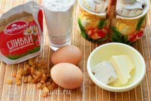 Пасхальный кулич на сливках: Ингредиенты