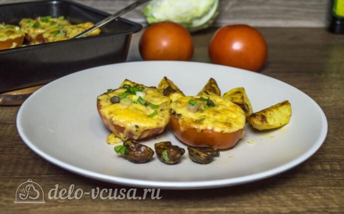 Запеченные помидоры под сыром в духовке
