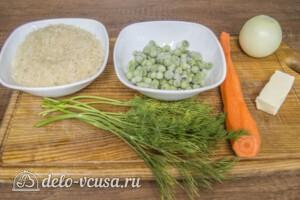 Супер-гарнир из риса с горошком: Ингредиенты