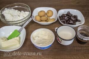 Шоколадно-кофейная пасха без яиц: Ингредиенты