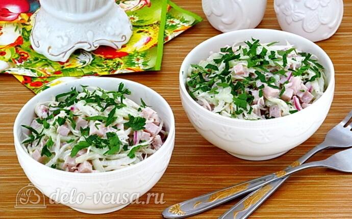 Салат по-берлински