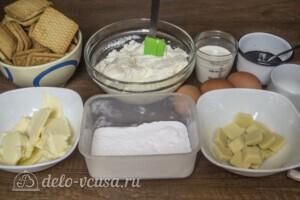 Чизкейк со смородиной: Ингредиенты