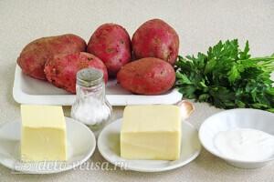 Картофель в духовке с сыром и чесноком: Ингредиенты