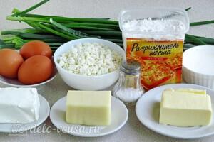 Пирог с зернёным творогом и сыром: Ингредиенты